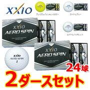 ★2ダースセット★【2014年モデル】XXIOゼクシオAEROSPINエアロスピンゴルフボール2ダース(24球)