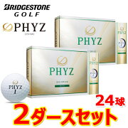 ★2ダースセット★【2015年モデル】ファイズゴルフボール2ダース(24球)PHYZ