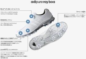 ☆アディダスゴルフシューズADIPURERAYBoaアディピュアレイボア2016モデル