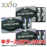 【2014年モデル】XXIOゼクシオAEROSPINエアロスピンゴルフボール半ダース(6P)×2セット