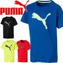 【最終処分】【ゆうパケット配送】 プーマ GYM グラフィック SS Tシャツ ボーイズ ジュニア 852165
