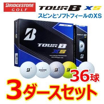 【3ダースセット】2017年モデル ブリヂストンゴルフ TOUR B XS ゴルフボール (36p)