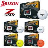 スリクソン ゴルフボール NEW Z-STAR 1ダース(12P) SRIXON 2019モデル