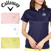 【クリアランスセール】キャロウェイゴルフウェアレディースポロシャツ241-01348002020春夏