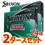【2ダースセット】スリクソンゴルフトライスターゴルフボール2ダース(24球)2020年モデル