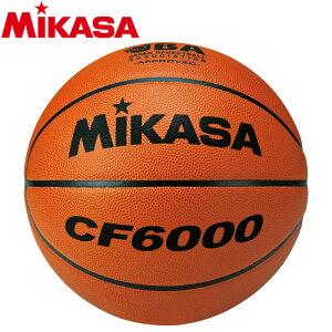 ミカサ バスケットボール 検定球6号 CF6000 3101011