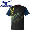 【ゆうパケット配送】ミズノ テニス/ソフトテニス MARVELグラフィックTシャツ メンズ レディース 62JA0Z5291