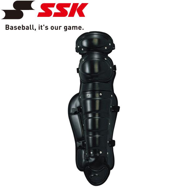 キャッチャー防具, レガース  SSK CKL180-90