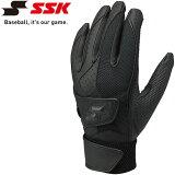 【ゆうパケット配送】エスエスケイ SSK 高校野球対応ダブルバンド手袋 両手 バッティンググローブ BG3008W-90
