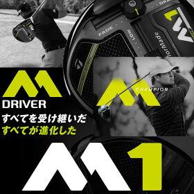★対応&送料無料★テーラーメイドM1460ドライバーエムワンDiamanaBF60シャフト日本仕様2017モデル
