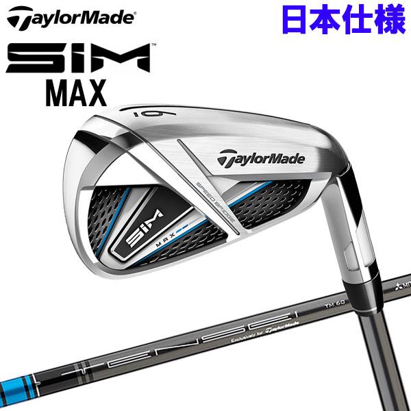 メンズクラブ, アイアン  SIM MAX TENSEI BLUE TM60 2020
