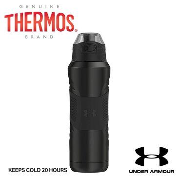 サーモス アンダーアーマー ハイドレーションボトル 保冷専用 US4717SM4 並行輸入品 THERMOS
