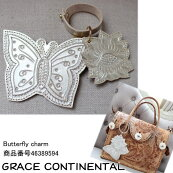 ��¨Ǽ�ۥ��졼��������ͥ󥿥�Ź��Butterflycharm�Х��ե饤���㡼�५���ӥ󥰥��꡼�������ӥ󥰥쥶����ץ����ۥ�����ץ쥼��ȥ��եȥ���������GRACECONTINENTAL����̵��4638959416AW