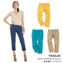YANUK(ヤヌーク)BOYS CROPPED(Trousers)14SS【送料無料】 レディース 通販 コーディネート コーデ 服 BOUTIQUEannie