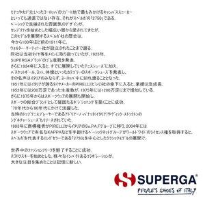 スペルガ(SPERGA)ウールローカットスニーカーウールスニーカー通販2014AW新作