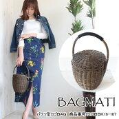 【BAGMATY】バグマティかごBagバッグトートバッグファッション雑貨インテリアインポート小物2313BBK16-107楽天カード分割
