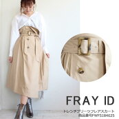フレイアイディートレンチプリーツフレアスカートプリーツスカートスカートボトムスFRAYI.D18AW送料無料FWFS184025