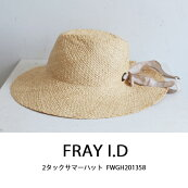 FWGH201358,FRAYI.D,2タックサマーハット,フレイアイディー,新作,春夏,20SS,送料無料