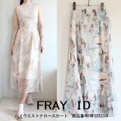 FWFS202204,FRAYI.D,ハイウエストナロースカート,フレイアイディー,新作,春夏,20SS,送料無料,インスタ,スカート