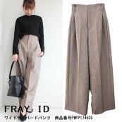 FRAY'ID(フレイアイディー),ワイドテーパードパンツ,ボトムス,パンツ,ワイドパンツ,新作,送料無料FWFP174535