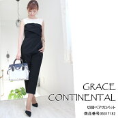 ���졼��������ͥ󥿥�Ź�ޥե���2WAY��󥰥���٥���GRACECONTINENTAL�����16AW����̵��36317182