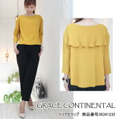 ���졼��������ͥ󥿥�ȥꥢ���ȥå�GRACECONTINENTAL�����16AW����̵��36341232