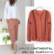���졼��������ͥ󥿥����إ졼���£�GRACECONTINENTAL�����16AW����̵��36447149