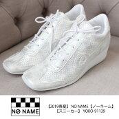 ノーネーム,PLATINE,スニーカー,NONAME新作送料無料,PARKO-81112,18SS