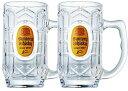 ピルスナー 16 ガラス ビール 業務用 約64(最大67)mm