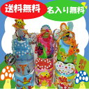 【サッシー】【Sassy】【出産祝い】【おむつケーキ 3段 】☆284☆送料無料 名入れ無料オムツケーキ