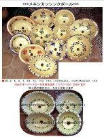 テラコッタ製洗面ボウル(メキシカンシンクボウル)/楕円(大)、丸(大)