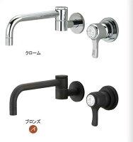 【Essence】シングルレバー混合栓(横水栓)