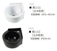 【Essence】手洗器スミマル(2色)【10P19Jun15】