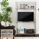 テレビ台 ハイタイプ 収納 テレビラック テレビボード 90W 幅90 4段 テレビ棚 収納 スチール製 AVラック 耐荷重260kg 奥行45 高さ156cm システム収納