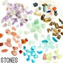 【★種類豊富★】[天然石(27種類) $q4] #ストーン #ネイルパーツ #ネ...