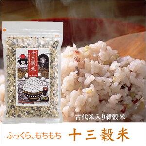 白米に混ぜればもちもち・ふっくら!! 安心の国産・自然農法で育てた美味しい雑穀米です。冷...