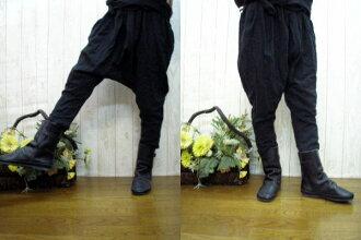 Book sale ♪ W gauze border women's harem pants black, chocolate brown and black border m-5 L