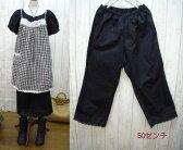 人気のペチコートパンツ ♪M〜5L日本製