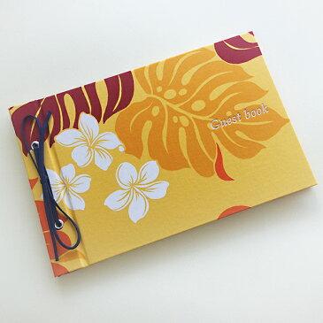 芳名帳 ゲストブック 結婚式 ハワイアンゲストブック パッションオレンジ 結婚式 ウェディング