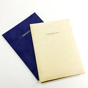 結婚証明書人前式チャペル式高級感のあるシンプルな結婚証明書テノール誓約書