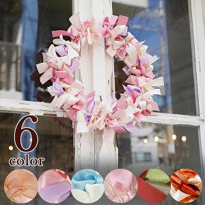 リボンリース 手作りキット 【結婚式のウェルカムスペースや受付の飾り付けに】 玄関 ドアのウェルカムリースにも ウェディング ウェルカムボード スタンド かわいい おしゃれ