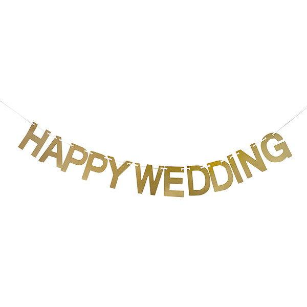 シンプルガーランド HAPPY WEDDING (ゴールド) 結婚式 パーティー ウェディング 飾り付け アルファベット レター バナー