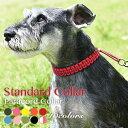 犬の首輪 【アメリカの素材と日本の職人技】パラシュートコードでできた 首輪 スタンダード首輪 …