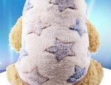わんちゃん フリース 着る毛布 M、L、XLサイズ 犬 服 暖かい 冬服 防寒着 秋冬 おしゃれ あったか 防寒 かわいい 犬の服 ドッグウェア あったかグッズ つなぎ 着る毛布 犬 送料無料