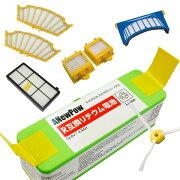 バッテリー リチウムイオンバッテリー シリーズ メーカー