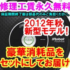 レビューを書くと豪華消耗品を進呈!延長1年保証加入でさらに4200円相当のおまけ進呈!!【送料...