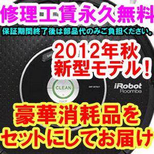 豪華消耗品をセットにしてお届け!延長1年保証加入でさらに4200円相当のおまけ進呈!!【送料無...