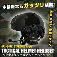 【3点セット】 ZTAC Comtac II ヘッドセット OPS-CORE STANDARD タクティカルヘルメット ARCレールアダプター BK サバゲー 装備 【送料無料】ZTACTICAL Z-TAC コムタック 2 サバイバルゲーム ヘッドホン ヘルメット タクティカルヘッドセット トランシーバー 無線機