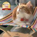 【楽天3冠達成!】【一生モノの猫ハンモック 】Catoneer 猫 ハンモック 洗える キャットハンモック 猫用...
