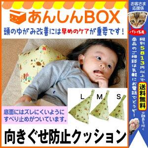 クッション 赤ちゃん サポーター